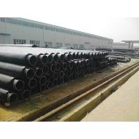 Wholesale Polyurethane Foam Insulation Pipe from china suppliers