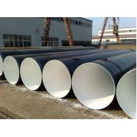 Buy cheap EPOXY Coating Steel Pipe from wholesalers