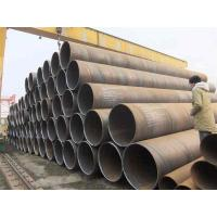 Wholesale API 5L PSL2 SSAW Steel Pipe from china suppliers