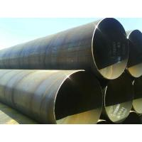 Wholesale ASTM Spiral Welding Steel Pipe from china suppliers
