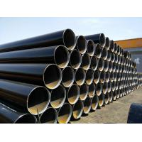 Wholesale EN 10224 LSAW Steel Pipe from china suppliers