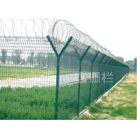 Wholesale Assembled Mesh Mesh 11 from china suppliers