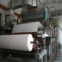 Wholesale 1575mm toilet tissue paper making machine from china suppliers