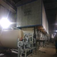 Wholesale 3200mm 120T/day fluting paper making machine from china suppliers