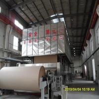 Wholesale 3200mm 120T/day cardboard paper making machine from china suppliers