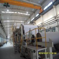 Buy cheap 3200mm 40T/day test liner paper making machine from wholesalers