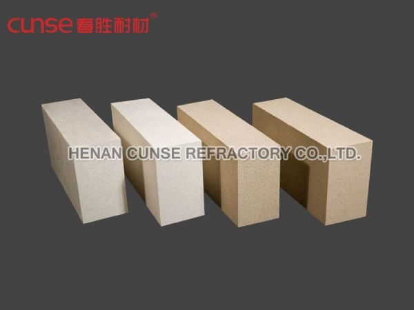 Quality Silica Insulating Brick for sale
