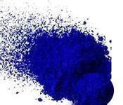 Wholesale Weak acid blueAS from china suppliers