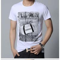 Buy cheap Ordinary work clothes T-shirt 6227 from wholesalers