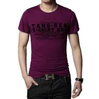Buy cheap Ordinary work clothes T-shirt 6062 from wholesalers