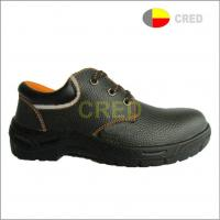 Buy cheap PU sole safety shoes T088 from wholesalers