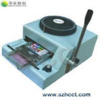 Wholesale Manual PVC Card Embosser--PE-300 from china suppliers