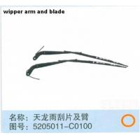 Wholesale Heavy truck wiper arm and blade 5205011-C0100 from china suppliers