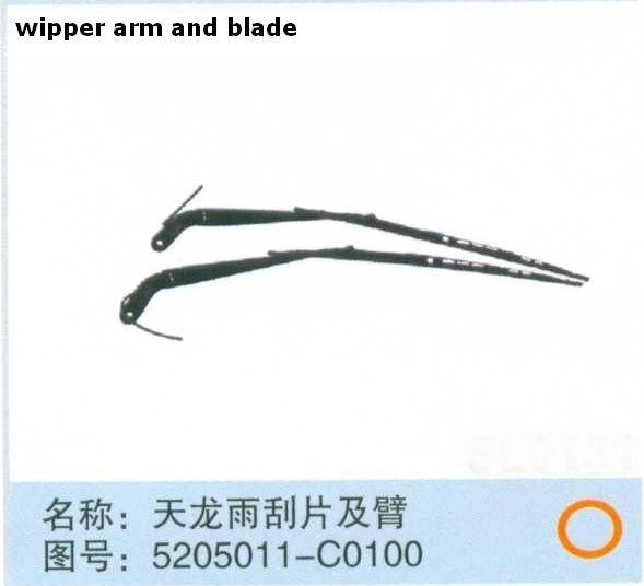 China Heavy truck wiper arm and blade 5205011-C0100