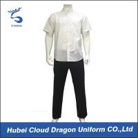 Buy cheap Off White Summer Custom Security Uniforms For Company / Private Guards from wholesalers