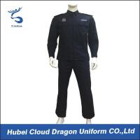Buy cheap Customized Spring Autumn Security Guard Dress Uniform For Middle East from wholesalers