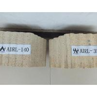 Wholesale Checker brick from china suppliers