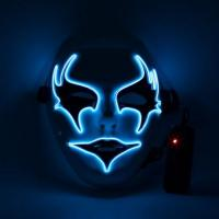 China Neon Rave Ghost Masquerade Ball Dark Blue EL Wire + Controller Halloween Party Fancy Dress Costume on sale