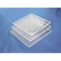 Buy cheap Low Iron Glass from wholesalers