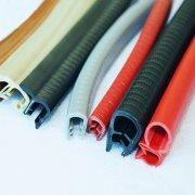 Buy cheap U profile rubber edge trims seal from wholesalers