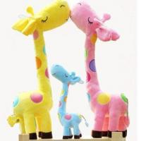 China Classica Toys Baby Toys of Plush Animal Series Plush Deer And Giraffe on sale