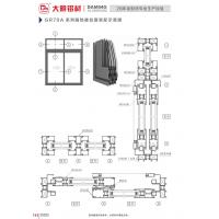 Wholesale GR70A series thermal insulation sliding window from china suppliers