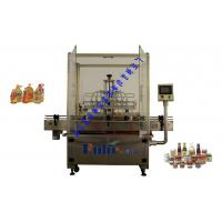 Buy cheap FH-8G Automatic Piston Filling Machine from wholesalers