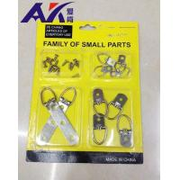 China picture hanger kit on sale
