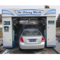 Wholesale Reciprocating washing machine from china suppliers