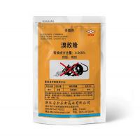Buy cheap 0.005% Bromadiolone rat poison bait powder from wholesalers