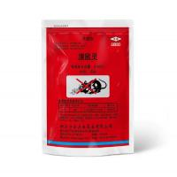 Buy cheap 0.005% Brodifacoum rat poison bait powder from wholesalers