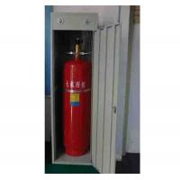 Wholesale ZMC-40L FM-200 FIRE SUPPRESSION SYSTEM from china suppliers