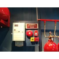 Wholesale DSM-3004 FIRE SUPPRESSION SYSTEM from china suppliers