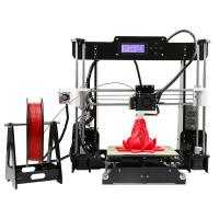 Wholesale 3dprinter ItemKD-3D from china suppliers