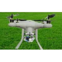 Wholesale Sky Rider FPV Version from china suppliers