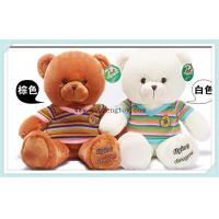 Wholesale lovely stuffed plush teddy bears ACL142 from china suppliers