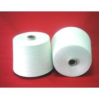 Wholesale T/C&CVC Yarns from china suppliers