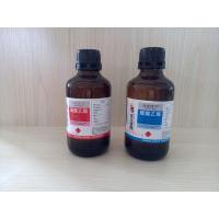 China Chemical Reagents Ethyl acetate on sale