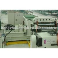 China HL1600MA & HL1600MB digital-controlled rotary cutting line on sale