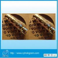 Wholesale VOID Proof Hologram Sticker from china suppliers