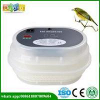 Wholesale Superior quality poultry egg incubator price from china suppliers