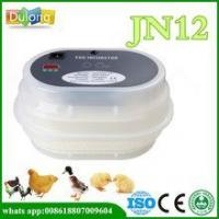Wholesale Hottest selling egg incubator prices india on sale from china suppliers