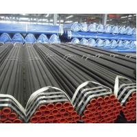 Wholesale Seamless Casing Tubing from china suppliers