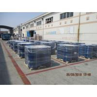 Wholesale Adhesive Vinyl Acetate from china suppliers