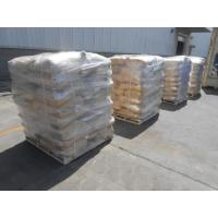 Wholesale Adhesive Polyvinyl Alcohol from china suppliers