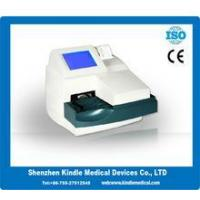 Buy cheap lcd Urine analyzer from wholesalers