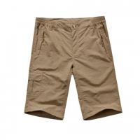 Buy cheap Tactical Short TS-08 MILITARY Tactical CLOTHING from wholesalers