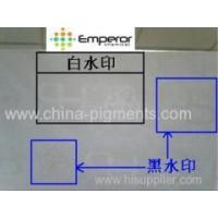 China Watermark ink Color White and Color Black for screen printing use on sale