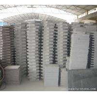 Buy cheap Marble and Granite Tiles from wholesalers