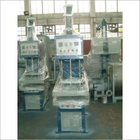 Wholesale Hot Pressing Machine from china suppliers